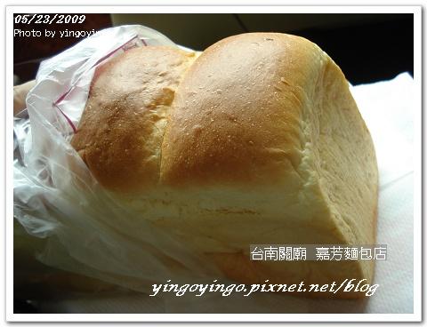 台南關廟_嘉芳麵包店_980523_02972.jpg