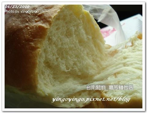 台南關廟_嘉芳麵包店_980523_02977.jpg