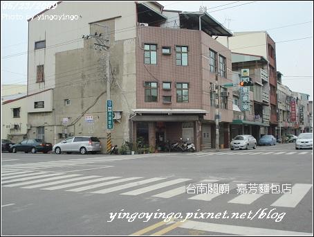 台南關廟_嘉芳麵包店_980523_02980.jpg