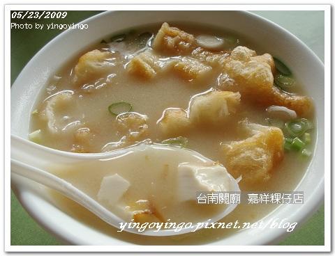 台南關廟_嘉祥粿仔店_980523_02983.jpg