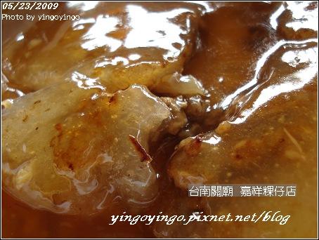 台南關廟_嘉祥粿仔店_980523_02990.jpg