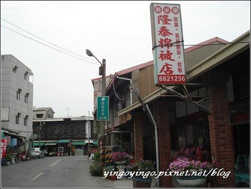台南後壁_980523_03081.jpg
