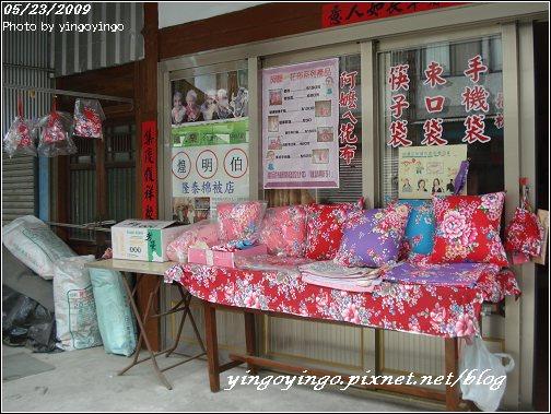 台南後壁_980523_03082.jpg