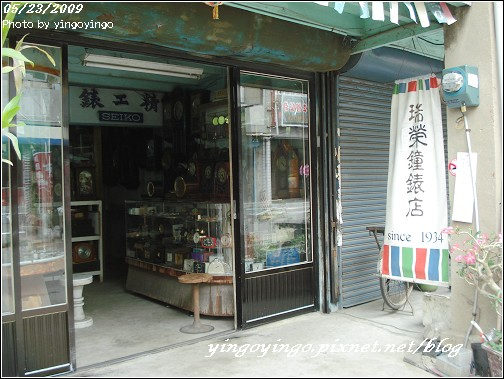 台南後壁_980523_03083.jpg