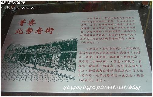 台南後壁_980523_03091.jpg