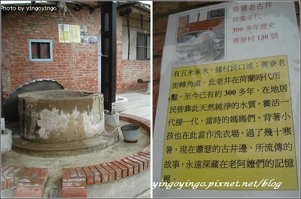 台南後壁_980523_03097.jpg