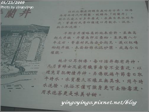 台南後壁_980523_03101.jpg