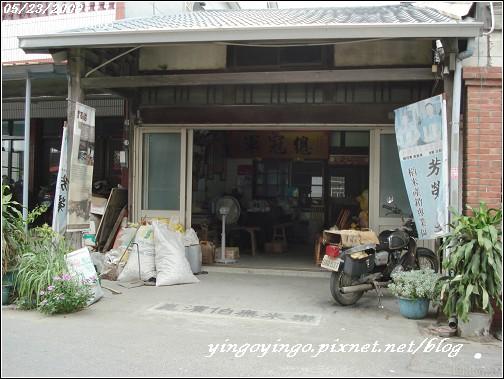 台南後壁_980523_03103.jpg