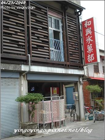 台南後壁_980523_03109.jpg