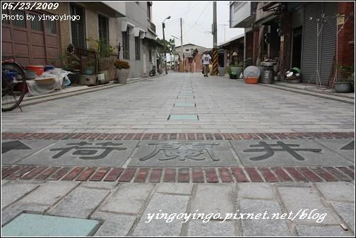 台南後壁_980523_7077.jpg