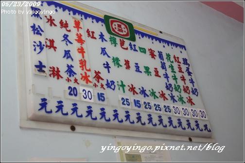 台南後壁_980523_7109.jpg