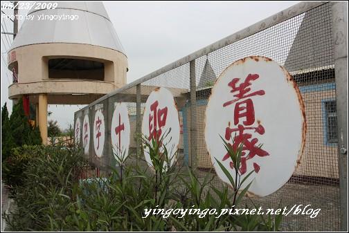 台南後壁_980523_7046.jpg