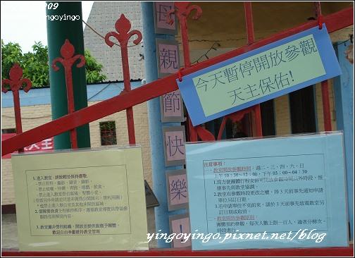 台南後壁_980523_03065.jpg