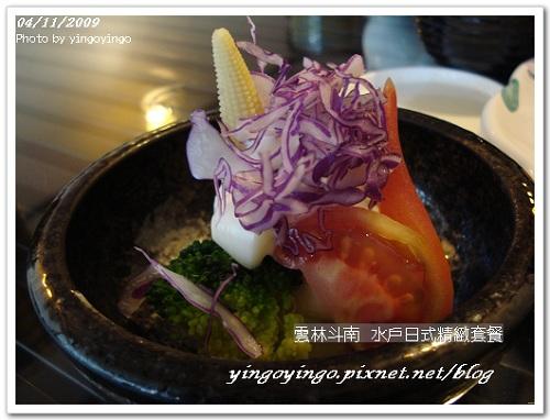 雲林斗南_水戶日式精緻套餐_980411_02202.jpg