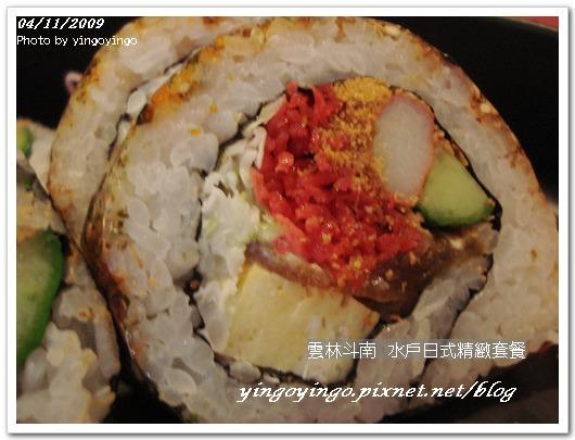 雲林斗南_水戶日式精緻套餐_980411_02204.jpg
