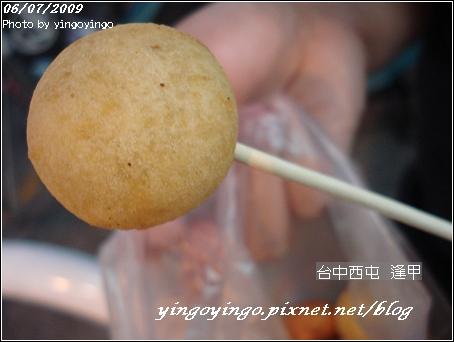 台中西屯_逢甲夜市_980607_03244.jpg