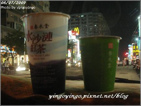 台中西屯_逢甲夜市_980607_03250.jpg