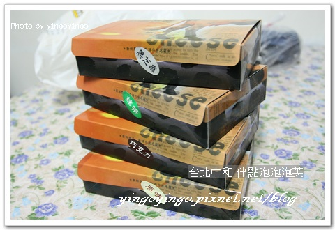 台北中和_伴點泡泡泡芙_980425_6506.jpg