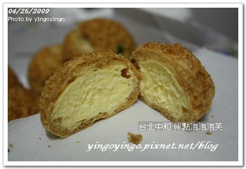 台北中和_伴點泡泡泡芙_980425_6514.jpg