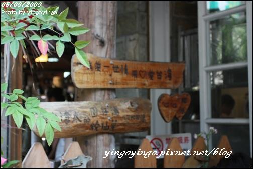 嘉義市_台灣冰_980509_6876.jpg