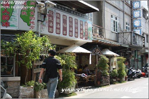 嘉義市_台灣冰_980509_6875.jpg