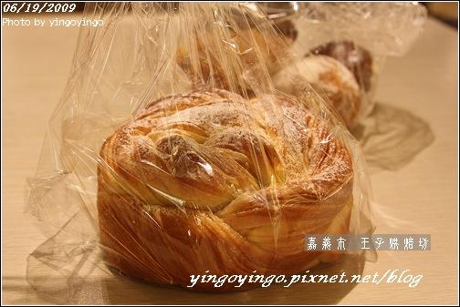 嘉義市_王子烘焙坊_980619_7460.jpg