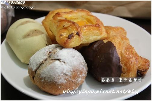 嘉義市_王子烘焙坊_980619_7469.jpg