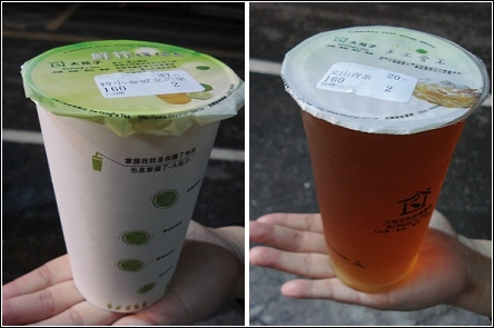 彰化員林_清記冰果咖啡館_980621_03677.jpg