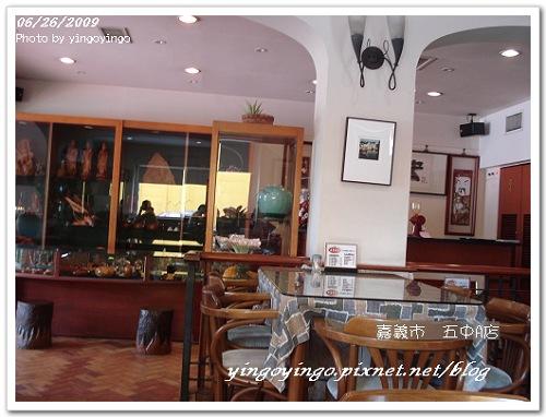 嘉義市_五中A店_980626_03695.jpg