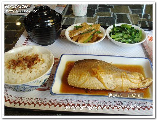 嘉義市_五中A店_980626_03696.jpg