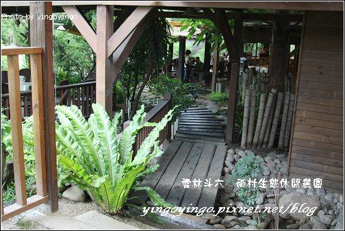 雲林斗六_雨村_980621_7589.jpg