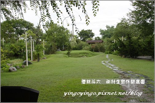雲林斗六_雨村_980621_7607.jpg