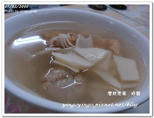 雲林虎尾_珍饌_980702_03895.jpg