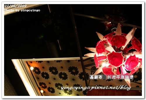 嘉義市_川丸子麻辣燙_980705_8224.jpg