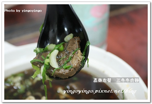 高雄左營_三牛牛肉麵_980712_8269.jpg