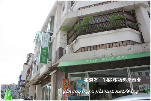 嘉義市_THEFREEN樂檸鮮食_980719_8449.jpg