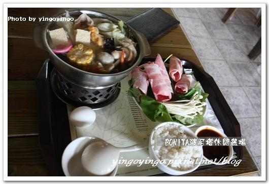 嘉義中埔_波尼塔休閒農場_8537.jpg