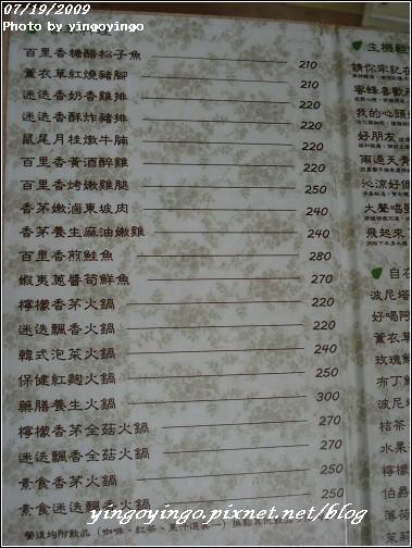 嘉義中埔_波尼塔休閒農場_09616.jpg