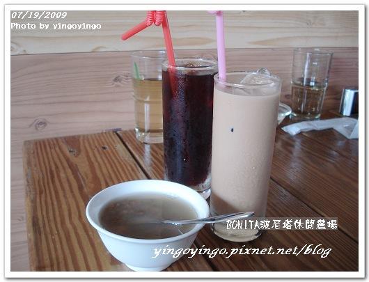 嘉義中埔_波尼塔休閒農場_09641.jpg