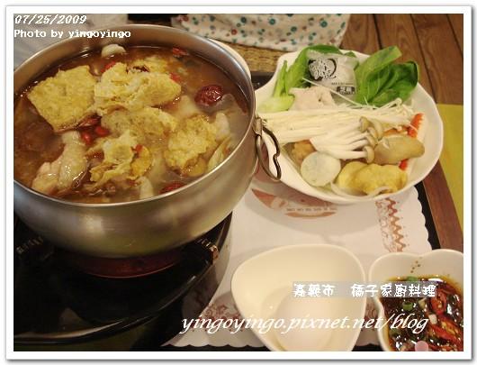 嘉義市_橘子家廚料理_980725_09748.jpg