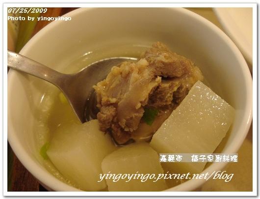 嘉義市_橘子家廚料理_980725_09765.jpg
