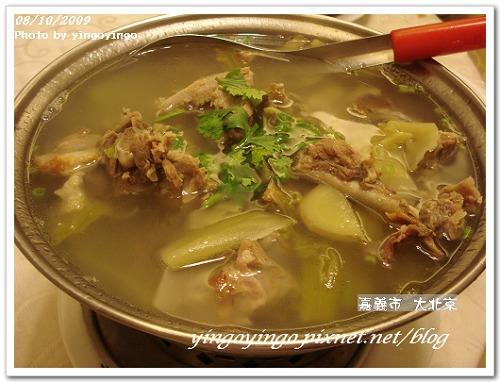 嘉義市_大北京_980810_09909.jpg