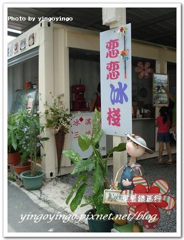 台中_東豐鐵馬道_980816_14.jpg