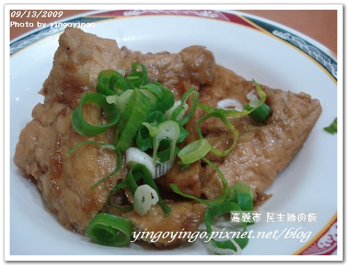 980913嘉義市_民主雞肉飯&南門楊桃汁03.jpg