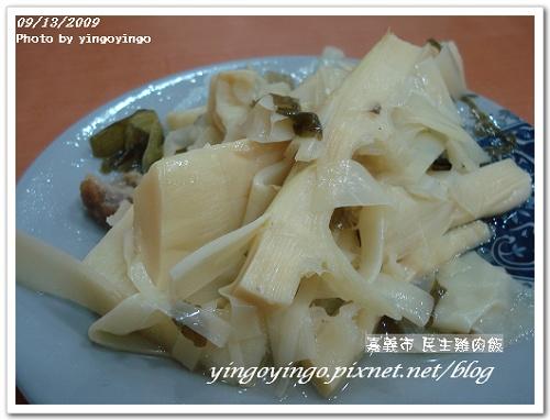 980913嘉義市_民主雞肉飯&南門楊桃汁04.jpg