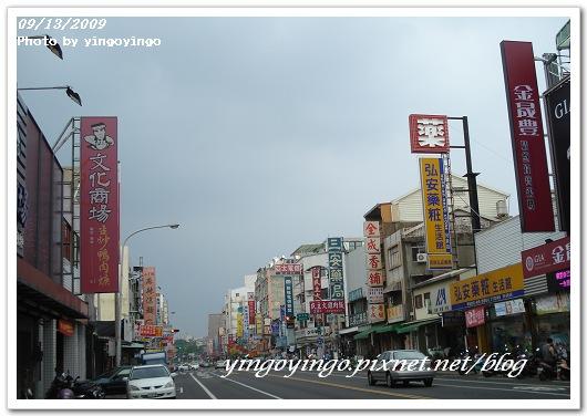 980913嘉義市_民主雞肉飯&南門楊桃汁09.jpg