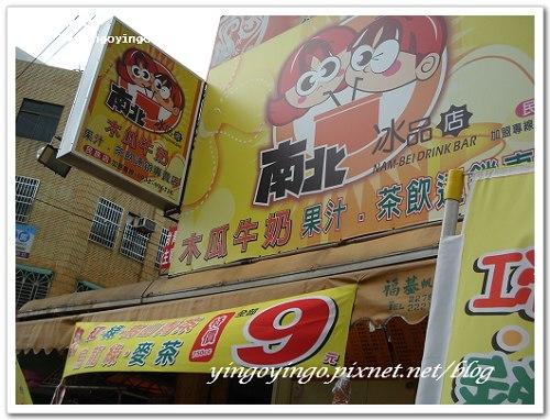 980913嘉義市_民主雞肉飯&南門楊桃汁11.jpg