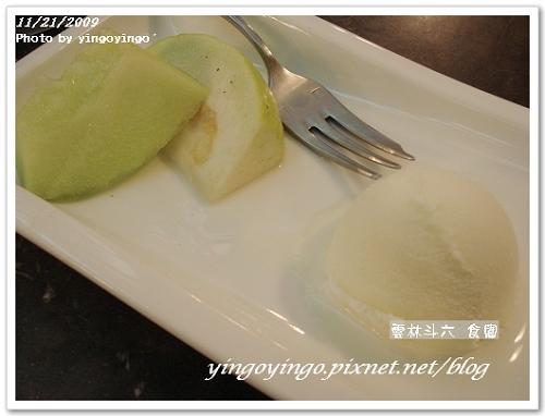 雲林斗六_食園981121_585.jpg