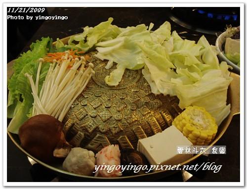 雲林斗六_食園981121_565.jpg