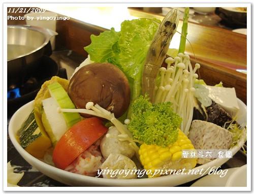 雲林斗六_食園981121_567.jpg